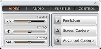 Панель управления Плеер GOM Player 2.1.37